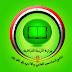 نتائج صلاح الدين الدور الاول 2015