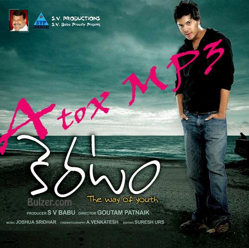 Atox mp3 telugusongs: 2011