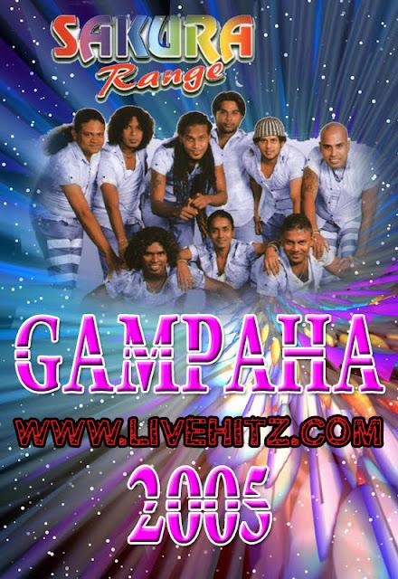 SAKURA RANGE LIVE IN GAMPAHA 2005