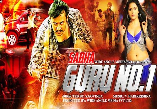 Sabka Guru No 1 (2015) Hindi Dubbed HDRip 720p 800mb