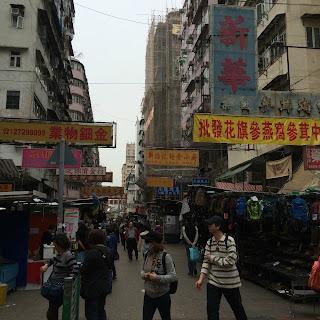 Ki Lung Street Market // Embellished Elephant