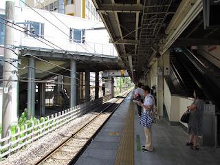 Shin-Yokahama Station