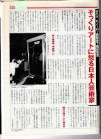 YomiuriWeekly20001217