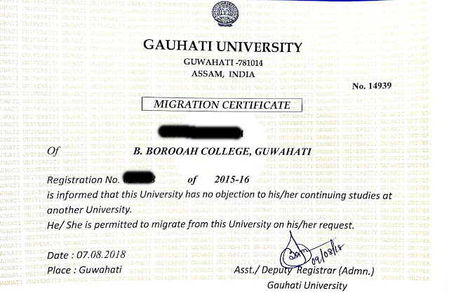 How To Apply Migration Certificate On Gauhati University  Step By Step Guide 2018