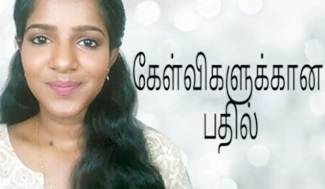 How to get foundation? | Tamil