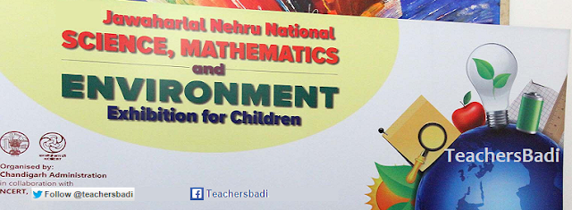 Jawaharlal Nehru Science, Mathematics And Environment Exhibition For Children 2014-15