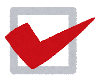 チェックボックスのイラスト(赤)