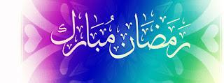 ramzan mubarak facebook cover