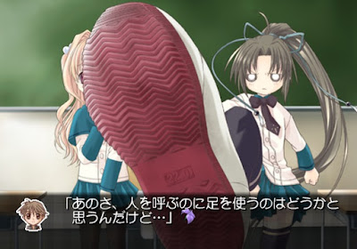754693-iris-playstation-2-screenshot-shinonome-is-trying-to-get-attention.jpg