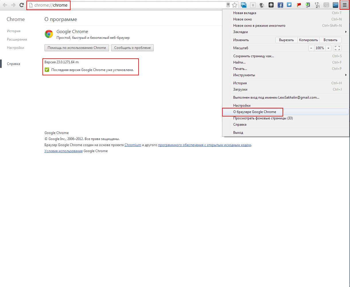 Chrome google перестал использовать внешний flash