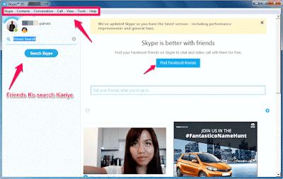 skype-ko-use-karke-free-video-call