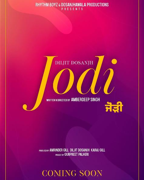 Jodi next upcoming punjabi movie first look movie Diljit, Amrinder Poster of download first look, release date