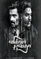 http://www.hindidubbedmovies.in/2017/12/vikram-vedha-2017-watch-or-download.html
