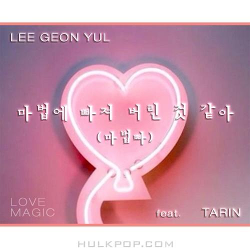 Lee Gun Yul – LOVE MAGIC – Single