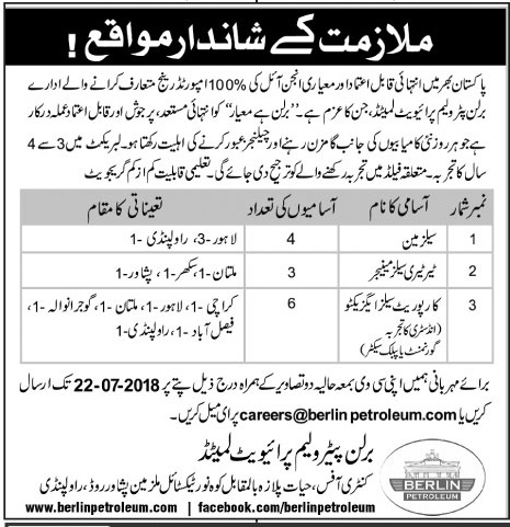 Berlin Petroleum Pvt Ltd Latest Jobs