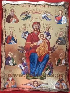 842-843-844 www.articons.gr  εικόνες αγίων χειροποίητες εργαστήριο προσφορές πώληση χονδρική λιανική art icons eikones agion