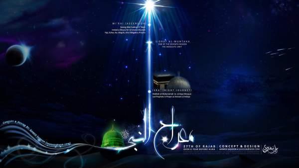Nabi Muhammad Bertemu Allah di Sidratul Muntaha