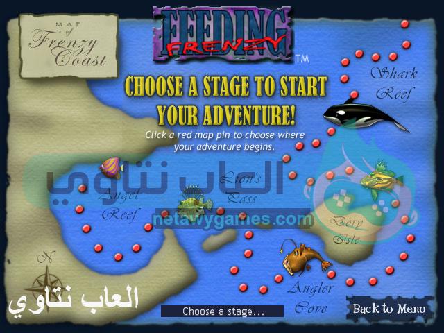 تحميل لعبة Feeding Frenzy كاملة مجانا