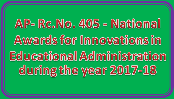 AP- Rc.No. 405 - National Awards for Innovations in Educational Administration during the year 2017-18