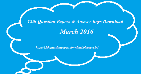 Tnpsc group 4 question papers free download