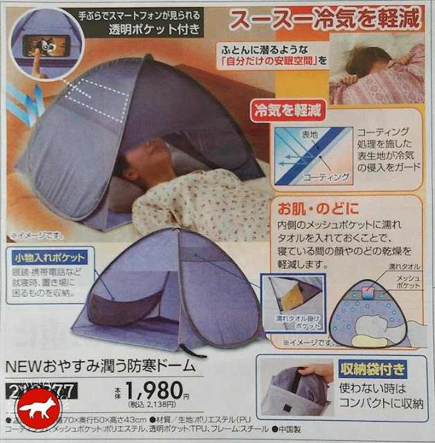 une tente pour protéger la tête du froid en hiver au Japon