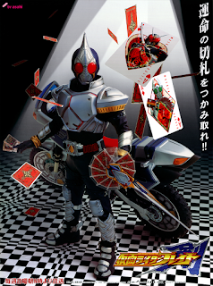 Kamen Rider Blade Episode 01-49 [END] MP4 Subtitle Indonesia