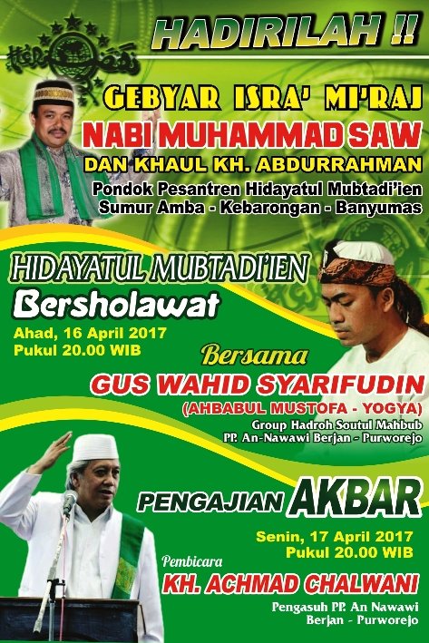 Desain Banner Sholawat cdr