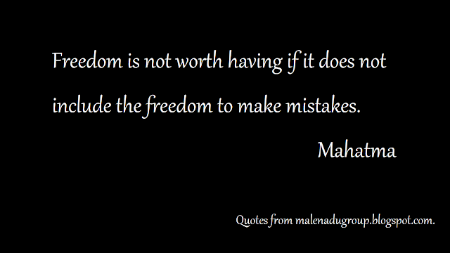 Mahatma Gandhi Sayings