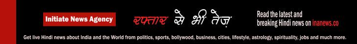 26-Aprail-ko-vaahan-uplabdh-na-karane-par-vaahan-swami-ke-virudh-darj-hogi-FIR