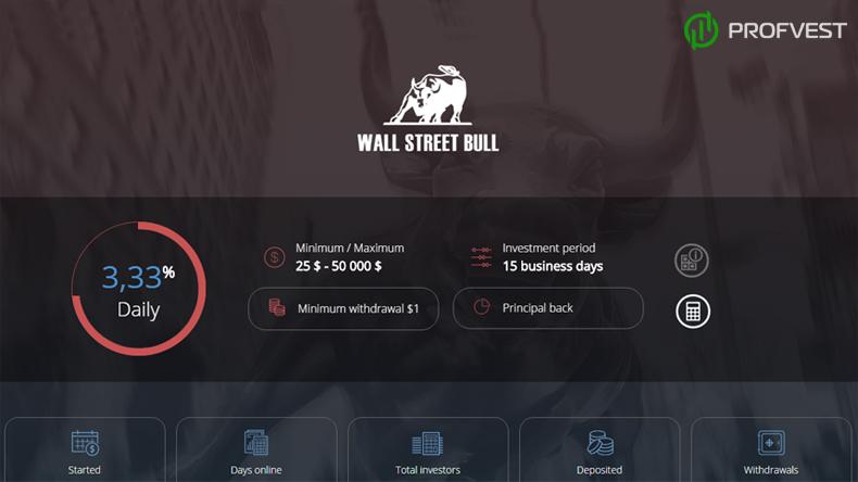 Wall Street Bull обзор и отзывы вклад 350$