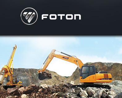 List of Foton Dealers in the Philippines