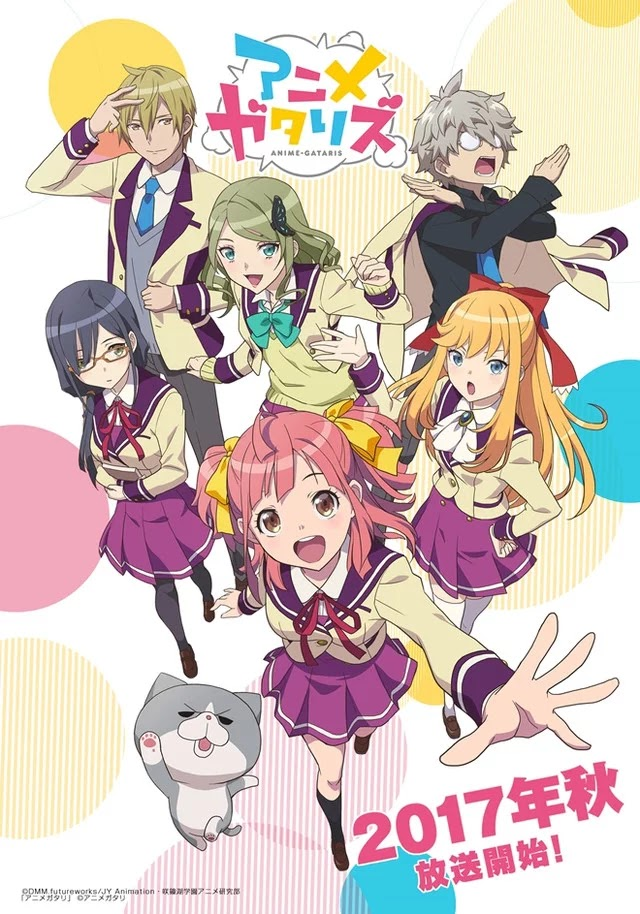DMM Pictures Anime-Gataris Original Anime  Gets October Premiere Date.