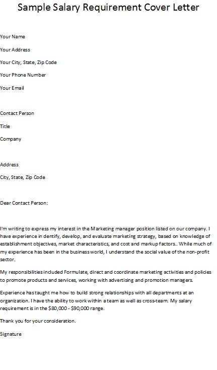 great cover letters for resumes with salary requirements