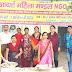 आदर्श महिला मंडल संस्था ने कराया निशुल्क भोजन वितरण