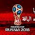 رسميا  كأس العالم روسيا 2018 منقول علي شبكة قنوات Sport TV البرتغالية