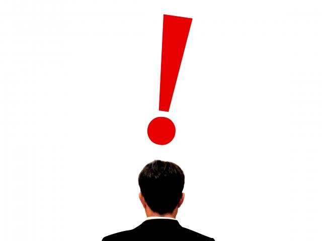 成功する人に共通する『努力』と『好機』とは?