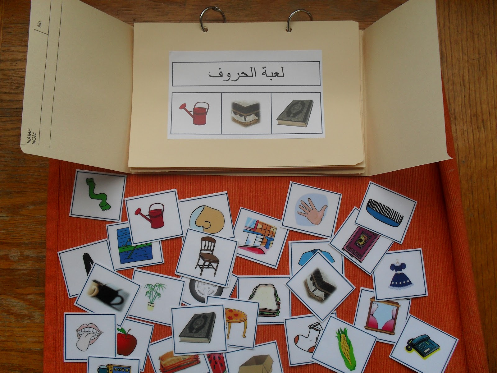 A Muslim Child Is Born Arabic Alphabet Phonics Games