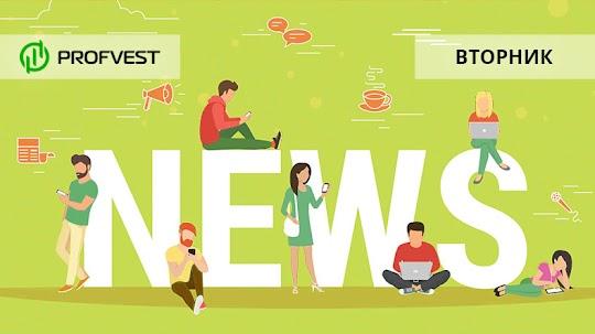 Новостной дайджест хайп-проектов за 07.04.20. Опросы и отчеты!
