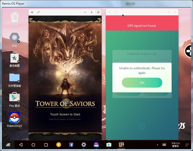 Image%2B034 - Remix OS Player - 高端的 Android 6.0.1模擬器,讓你在電腦上玩手機遊戲、可多開視窗、極類似PC的操作模式
