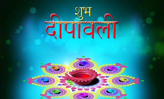 diwali status,diwali whatsapp status,happy diwali,diwali whatsapp status video,diwali special whatsapp status video,diwali wishes,diwali status 2018,diwali status video,whatsapp status diwali video,happy diwali wishes,diwali,whatsapp status video,diwali song,happy diwali whatsapp status,happy diwali whatsapp status 2018,happy diwali status,diwali status whatsapp,diwali wishes video,happy diwali 2018