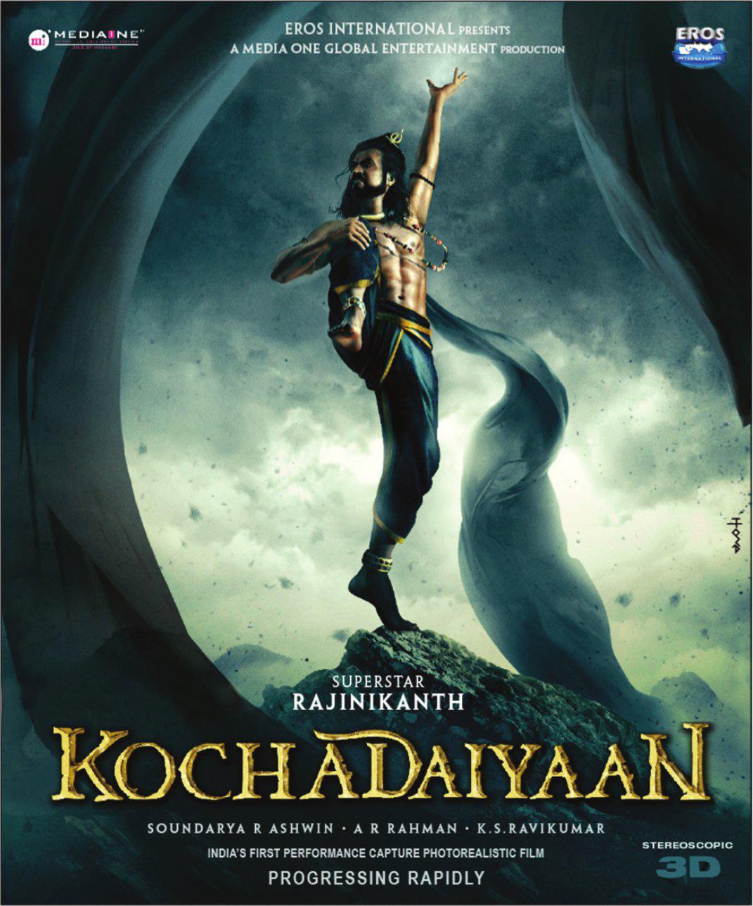 'Kochadaiyaan' Is With A Quality Of Avatar And Tin Tin