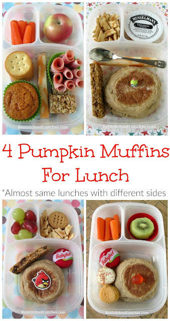 4 Pumpkin Muffins For Lunch with Pumpkin Pancake Muffin Recipe