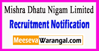 MDNL Mishra dhatu Nigam Limited Recruitment Notification 2017 Last Date 24-06-2017