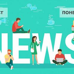 Новостной дайджест хайп-проектов за 23.03.20. Акции и ICO!