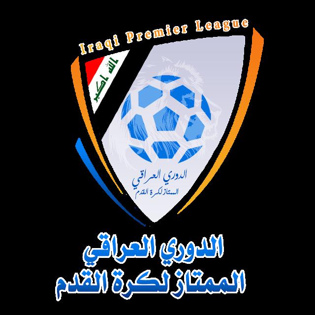 بث مباشر الشرطة والبحري البث مباشر الدوري العراقي مباراة اليوم