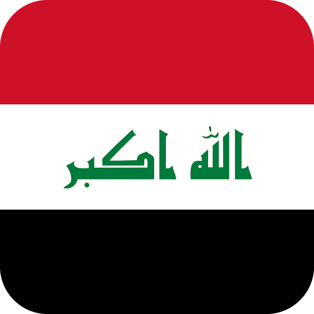 download iraq flag svg eps png psd ai vector color free #iraq #logo #flag #svg #eps #psd #ai #vector #color #free #art #vectors #country #icon #logos #icons #flags #photoshop #illustrator #symbol #design #web #shapes #button #frames #buttons #apps #app #science #network