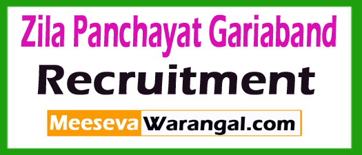 Zila Panchayat Gariaband Recruitment