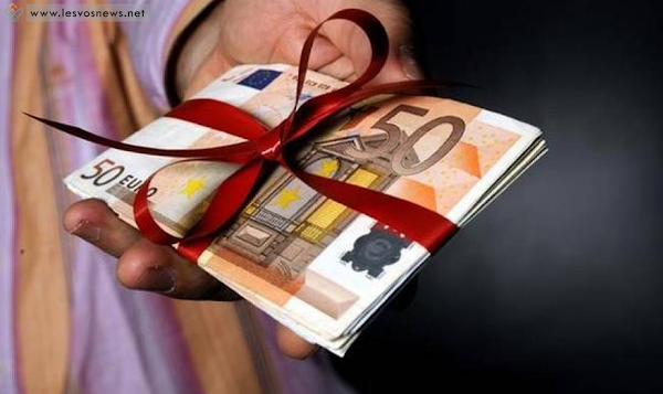 Εργοδότης στη Μυτιλήνη εκδικείται με τον πιο αισχρό τρόπο εργαζόμενο επειδή δεν επέστρεψε το δώρο Χριστουγέννων