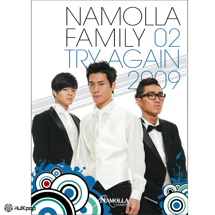 Namolla Family – Vol.2 Try Again