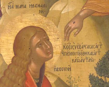 Ελληνικό Ινστιτούτο Βενετίας εικόνα
